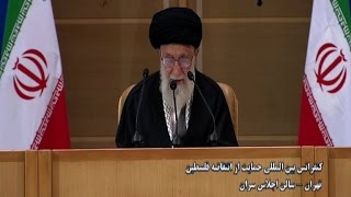 Iran leader backs liberation from Israel 'tumour'