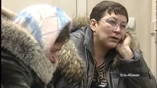 Суд по делу гибели жениха и невесты в аварии