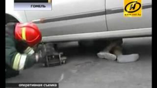 Велосипедист под кузовом авто, видео, 06.2012(Необычное дорожно-транспортное происшествие произошло в Гомеле. Такси буквально придавило к асфальту..., 2012-06-27T12:45:24.000Z)