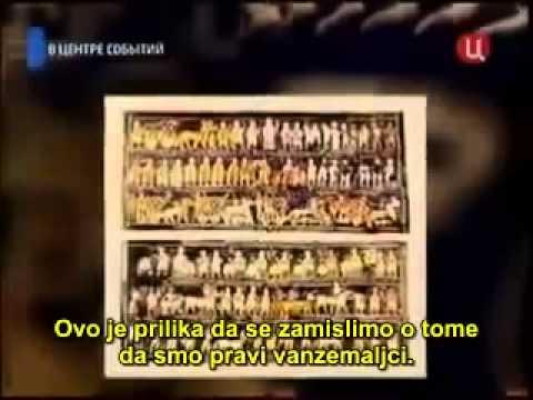 Nibiru & Anunaki (sa prevodom srpski/hrvatski)