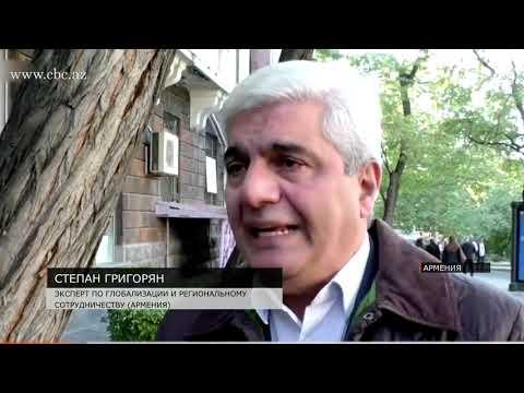 Армянский эксперт:'В России