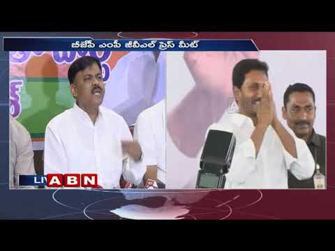 GVL Narasimha Rao Speaks to Media ,Comments on Chandrababu | ABN Telugu