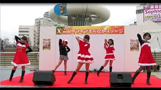 2015/12/23  水戸ご当地アイドル(仮)X'masイブイブまちなかステージ 水戸ご当地アイドル(仮) 検索動画 12
