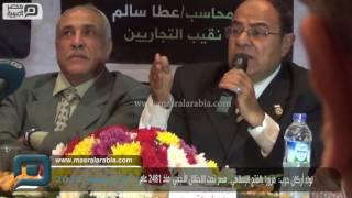مصر العربية | لواء أركان حرب:  مرورا بالفتح الإسلامي.. مصر تحت الاحتلال الأجنبي  منذ 2481 عام
