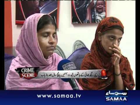 Crime Scene Oct 12, 2011 SAMAA TV 1/2