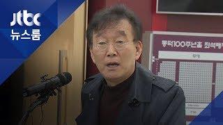 '제자 성추행 혐의' 하일지 동덕여대 교수 기소