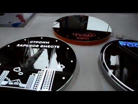Уникальные часы на зеркале с подсветкой. Unique Clock Mirror With Lighting. Beautiful