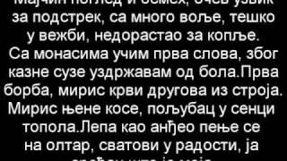Video Београдски Синдикат - Освета Lyrics download MP3, 3GP, MP4, WEBM, AVI, FLV November 2017