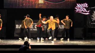 BATTLE OF THE YEAR 2013 JAPAN【Hot Point】
