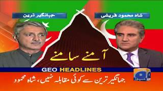 Geo Headlines - 10 PM - 22 June 2018