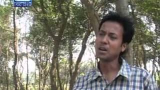 Paran Bandhu Re