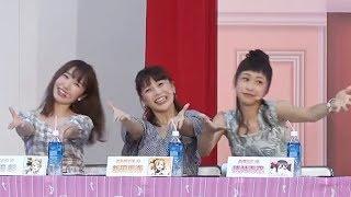 内田彩さん、新田恵海さん、徳井青空さんがμ's楽曲に合わせて踊ってると...