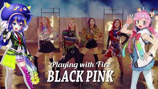 【Una & Rana V4】 BLACKPINK - Playing with Fire불장난 【K-pop VOCALOID COVER】