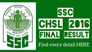 SSC CHSL 2016 FINAL RESULT | CHSL 2016 FINAL RESULT | CHSL RESULT by EduNotes