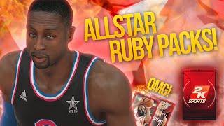 NBA 2K15 My Team NEW ALLSTAR RUBY CARDS! 200K PACK OPENING! THEM RUBYS!