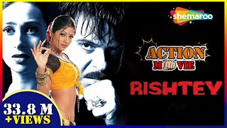 rishtey (HD) | Hindi Full Movie in 15 Min | Karisma Kapoor | Shilpa Shetty | Anil Kapoor
