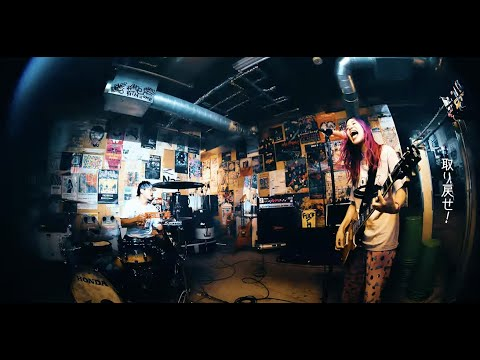 """Dizzy Sunfist """"Our House"""" Official Music Video"""