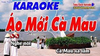 Áo Mới Cà Mau Karaoke 123 HD - Nhạc Sống Tùng Bách