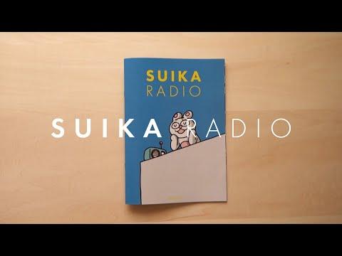 여름의 시작과 끝 'SUIKA RADIO' | An illustrated book of summer 'WATERMELON RADIO' | 개인출판