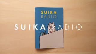 여름의 시작과 끝 'SUIKA RADIO'…
