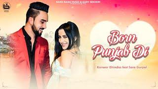 Born Punjab Di (Kanwar Dhindsa) Mp3 Song Download