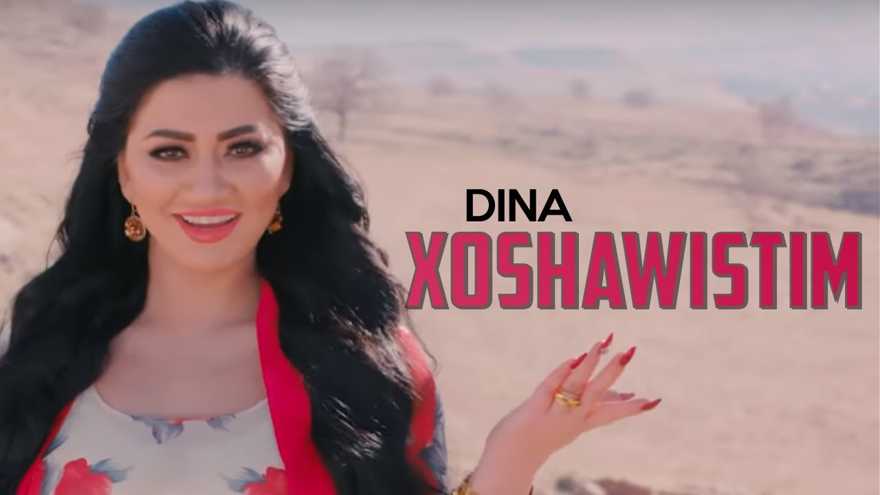 Dina -  Xoshawistim | 2018  | by Halkawt Zaher (Offical Music Video) دينا - خۆشەویستم
