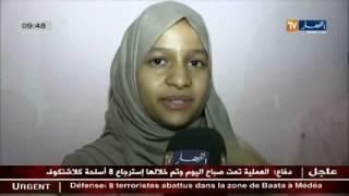 الأخبار المحلية / أخبار الجزائر العميقة ليوم الأحد 19 جوان 2016