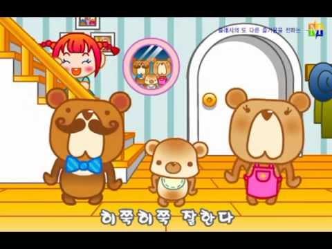 3 con gấu