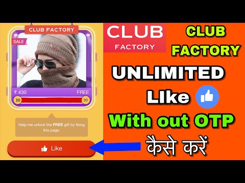New Trick  2018 | HOW TO INCREASE  CLUB FACTORY FREEGIFTS LIKES | Live Demo | 100% work with Proof