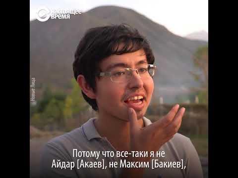 Сын Атамбаева дал интервью после задержания отца