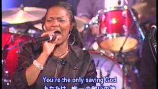 "Tinika Wyatt ""Jesus, The Mention Of Your Name"""