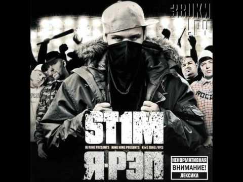 ST1M- Ya Rap
