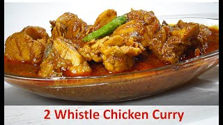 Quick (2 Whistle) Chicken Curry in Pressure CookerBeginners Chicken Curry Su&#39s Food Corner-English