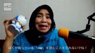 +62  : Nurhasanah Doraemon Indonesia ( インドネシアのドラえもん)