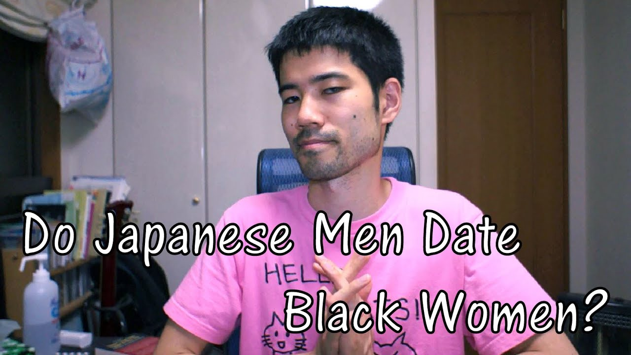 Asian women who like black men