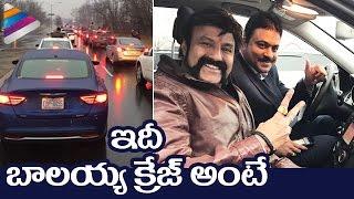 Balakrishna Fans Car Rally in New Jersey | Gautamiputra Satakarni Movie USA Tour | Telugu Filmnagar