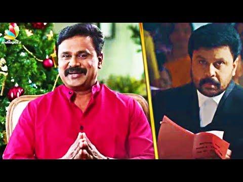 ആരാധകർക്ക് ന്യൂ ഇയർ സമ്മാനവുമായി ദിലീപ് |Kodathisamaksham Balan Vakeel Teaser Review | Dileep