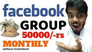 Benefits of Facebook group | 10x growth | earn money on Facebook group by online money