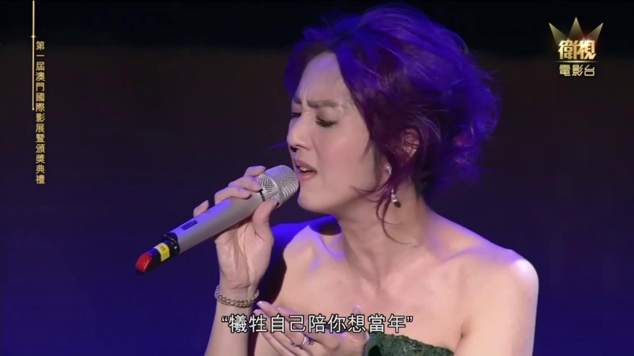 楊千嬅 大城小事 - YouTube