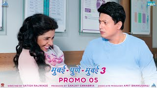 Tula Chaltana Tras Nahina Hot Mumbai Pune Mumbai 3 Dialog Promo | Swapnil, Mukta | 7th Dec