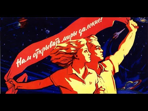 Anthem of the Soviet Space Program