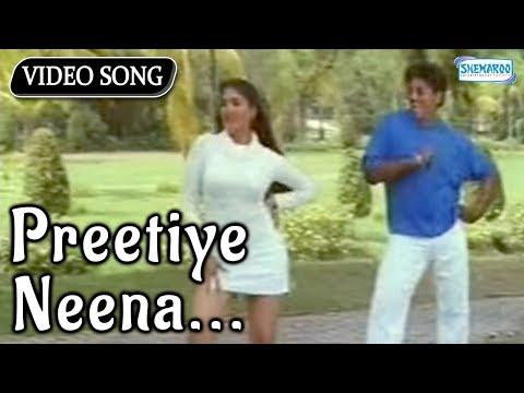 Preetiye Neena - Kannada Hit Songs
