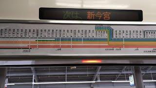 【日立IGBT】南海6200系0番台6505F(減圧機構有)・6509F(減圧機構無)走行音 / Nankai 6200 Sound