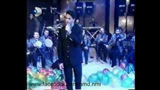 Mahsun Kirmizigül; Ben böyle kaderin, Yilbaşi 2001