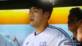 LG 양석환 7호 홈런 치고 폭우 쏟아지자 덕아웃에서
