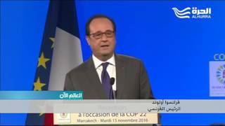 قمة المناخ تناقش مشاركة الولايات المتحدة في اتفاقية باريس