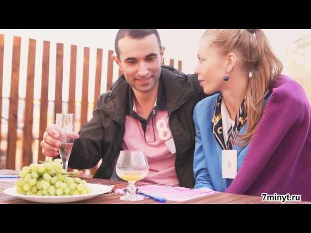 Speed dating, 7minyt.ru, вечеринка флирта,быстрые знакомства!