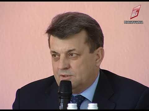 ТРК Вінниччина: Стан забезпечення населення області якісною питною водою 22 03 2018