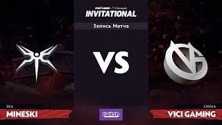 Группа А, Mineski против Vici Gaming, SL i-League Invitational S3