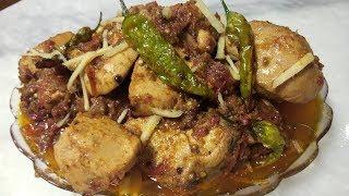 Peshawari karahi Recipe | Eid Special-Chicken peshawari karahi by Cooking with Shabana